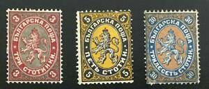 BULGARIA. 1881. 3, 5 AND 30 ST. MH. MICHEL# 6/7/11. CAT.VAL. 120 EUROS.
