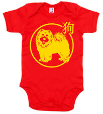 Chinese New Year of The Dog Bodysuit Baby grow Vest Clothes Gift Chow Chow