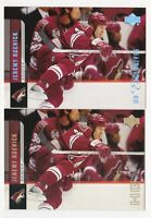 06-07 Upper Deck Jeremy Roenick /10 HG High Gloss Coyotes 2006