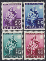 Germany occupation of Serbia 1942 For poor, MH - weaker quality