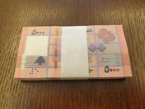 Lebanon Full Bundle 100 Pieces 5000 Livres 2014 UNC Lot #2