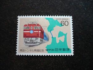 Stamps - Japan - Scott# 1766