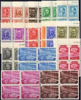 Sellos España 1936 nº 695/710 XL Aniversario Asociación de Prensa Bloque cuatro