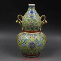"8.9""rare China antique qing qianlong Huangdi famille rose gilt gourd vase"