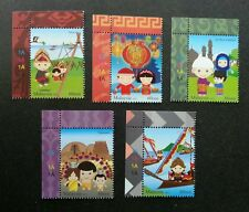 Malaysia Festivals II 2012 Traditional Costume (stamp plate) MNH glitter unusual