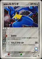 Aura's Lucario Holo 012/020 Vs Rare Card Japanese Nintendo From Japan F/S