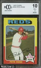 1975 Topps #320 Pete Rose Cincinnati Reds BCCG 10