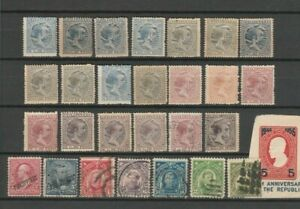 LOT SMALL OLD COLLECTION PHILLIPINES 1880 - 1910 : 28 X USED/MINT : START $ 1.00
