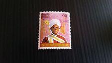 SRI LANKA 1975 SG 608 POLITICIAN  MNH