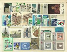 Japan Stamps:1981 Commemoratives Year Set  Mint Non Hinged