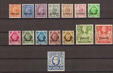 MOROCCO AGENCIES 1949 SG 261/75 Fine Used Cat £325