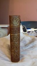 The Book of british poesy,1851,pretty leather binding,poetry
