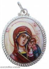 Pendentif Oeuf émaillé Vierge à L'enfant Cadeau Paques Pendentif Oeuf émaillé