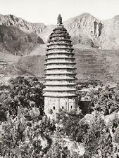 1934 Vintage 11x14 ~ CHINA ~ Henan Pagoda Sacred Mountains Landscape Photo Art