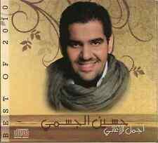 Hussein al Jasmi: Bahebek Wahashteeni, Tayeb el Fal, el Habib el Awal~ Arabic CD