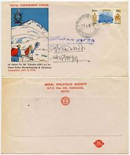 MOUNTAINEERING TUKUCHE HIMAL EXPEDITION SIGNED ENVELOPE NEPAL POLICE 1976