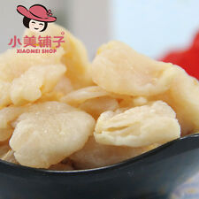 【小美铺子 荔枝干88gX3袋】福建特产 九湖特产 可泡水或当零食Chinese Food Snacks Dried Lychee Free shipping