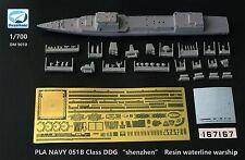 Dream Modelo 1/700 #9010 China PLA DDG-167 051B clase destructor Resin Kits