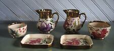 6 pcs Wade Pottery Luster Lustre Harvest & Heath Pitchers Bowls sugars Trays