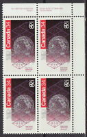 CANADA #1092 34¢ Expo 86 UR Inscription Block MNH