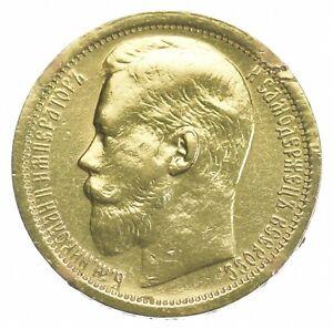 1897 15 Rubles - Nikolai II - Imperial Russia Gold Coin *421