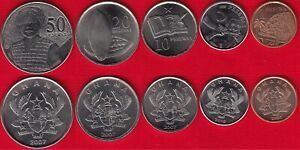 Ghana set of 5 coins: 1 - 50 pesewas 2007-2016 UNC