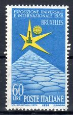 Italy - 1958 Expo Brussels - Mi. 1010 MNH