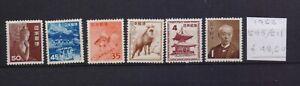 ! Japan 1952.  Stamp. YT#506/511. €48.50!