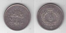 HONDURAS - RARE SILVER 50 CENTAVOS VF+ COIN 1871 YEAR KM#37