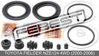 Cylinder Kit For Toyota Fielder Nze124 4Wd (2000-2006)