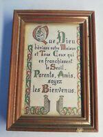 Ancien cadre en bois 16,5 cm sur 11,5 Cm Vintage, Déco collection XXème siècle