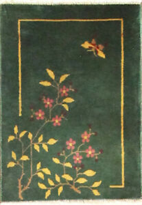 """Art deco Chinese Rug , Home of Butterfly  2' x 2'10"""" #17235"""