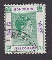 Hong Kong KGVI 1946 5$ Green & Violet SG160 FU fine used
