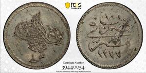 EGYPT - OTTOMAN ,1 PIASTRE SULTAN ABDUL AZIZ 1277/10 AH PCGS MS 64 , RARE