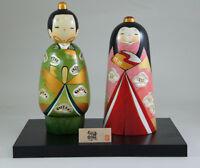 Usaburo Kokeshi Japanese Wooden Doll 4-6 Tachibina (Hina Ningyo Dolls)