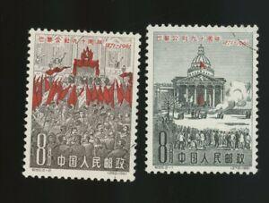 PR China 1961 C85 90th Anniv of. Paris Commune, used/cto