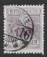 1913 Japan Used 5 Sen violet Tazawa Issue, Sc #121, Unwmk, *F*
