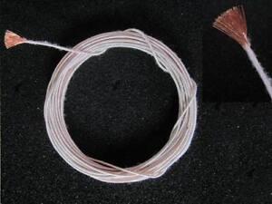 Power HF Kupferlitze Litze Kupfer Nylon ummantelt 140 x 0,07qmm LÖTFÄHIG 5 Meter