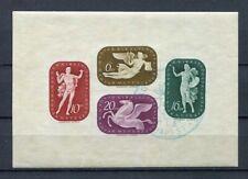 21525) HUNGARY 1941 Used with gum Artists Scott# B130