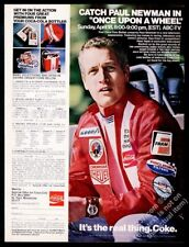 1971 Coke Paul Newman photo Coca Cola vintage print ad