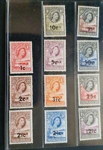 BECHUANALAND 1961 QE II 1c to R1 SG 157 - 167b Sc 169 - 179 Cattle set 11 MNH