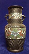 Old Large Cloisonne Black Enamel Dragon Pheonix Foo Dog Vase !