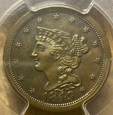 1849 Braided Hair Half Cent PCGS AU