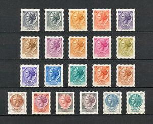 """✔️ (ALAB 132) Italy 1968 1969 1971 1972 1974 MNH ITALIA TURRITA FL Wmk """"STARS"""""""