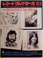 RECORD COLLECTORS MAGAZINE JAPAN / MARCH 2009 / ERIC CLAPTON / JEFF BECK