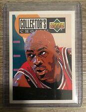 1994-95 Michael Jordan ERROR - Upper Deck Collectors Choice Checklist #420