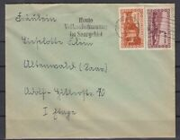 H3416/ SAAR – MI # 178 + 181 ON COVER