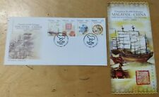 Recalled 2005 Malaysia China 600 Year Relationship Error 4v Stamp FDC dated 21.7