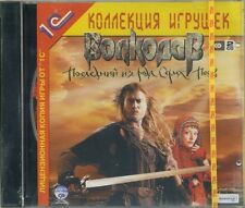 Волкодав. Последний из  | Wolfhound: the Last of the Gray Dogs | PC 2xCD RUSSIAN