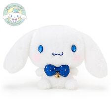Cinnamoroll 15th Plush Doll (Night Sky) SANRIO from Japan kawaii SHIPPING FREE